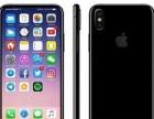杭州萧山哪里支持0首付分期付款手机苹果7plus按揭地址哪里