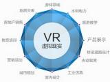中特信息的虚拟现实产品怎么样,APP应用开发费用