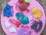 硅胶翻糖蛋糕模具 婴儿车棒棒糖玩具 烘焙饼干模具 巧克力果冻模