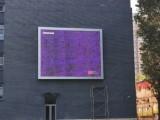 北京顯示屏制作廠家