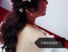 福州专业婚礼跟妆 新娘化妆 团体妆彩妆培训-艾维彩妆造型