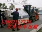 上海宝山共康50吨吊车出租机器吊装杨行镇叉车搬厂货车运输