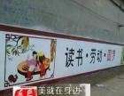 【左岸手绘】安阳墙绘公司—幼儿园彩绘