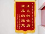 北京着名交通事故律师,伤残鉴定,工伤事故,专业团队
