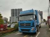 上海市东风天龙9米6车配置4s店