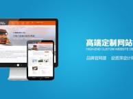 深圳品牌网站建设,微 信开发,关键词优化,平台开发