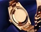 惠安手表典当铺位置在哪?欧米茄手表多少回收?