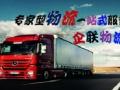 广州萝岗开发东区货车出租 4.2米6.8平板车高栏车箱车