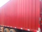 国四 东风天龙前四后八9米6厢式货车 可按揭 车在江西高安