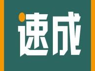 杨家坪附近新天地日语培训机构怎么样?学费价格?多久能学会