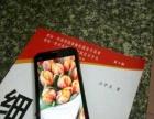 低价转让9.5成新2s小米手机