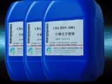 供应化学镍江苏优质化学镀镍药水 常州北化澳联