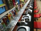 银川吧台式旋转寿司设备 回转自助火锅设备原装现货