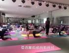 在厦门想学瑜珈就来葆姿女子舞蹈学校