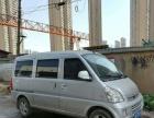 湘潭较便宜的大小货车与面包车送货搬家为您省时省力