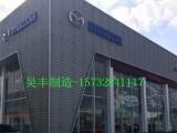 马自达4s店外墙铝板厂家//别致的汽车门头装饰冲孔板