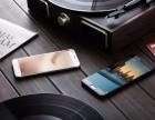 苹果7plus零首付分期,兰州iPhone7分期付款中心