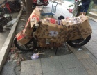 电动车托运大件托运 摩托车托运公司