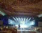 出租舞台、桁架、大棚、音响、LED屏、帐篷、桌椅