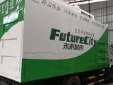 淄博一体化河道污水处理车,分离式吸粪车,化粪池处理车