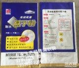 编织袋,各种型号,大量出售,厂家直销,价格优惠