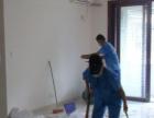 低价承接打扫卫生,擦玻璃,粉刷做防水 保质量