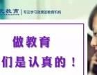张家港韩语专业培训火热报名中_哪有学韩语课程