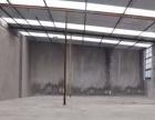 远洋城 李各庄 厂房 300平米
