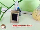 一体机核验电容指纹模块