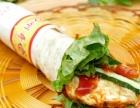 刚哥卤肉卷加盟 特色小吃 投资金额 1-5万元