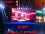 河南省哪里有卖得好的led压铸铝箱体,led压铸铝箱体什么品