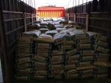 上海到湖州德清物流公司欢迎您整车零担运输