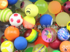 供应32mm弹力球 一元投币机扭蛋机专用跳跳球 玩具球 款式丰富