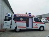 南京救護車長途護送各種轉院影視活動保障租賃