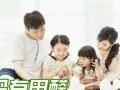 镇江新房专业检测甲醛,苯系物,氨,异味,TVOC