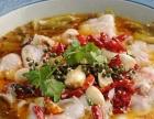 酸菜鱼是用什么鱼做的呢广州有专业的培训学校吗