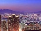 韩国白本旅游签证申请保签大包落地