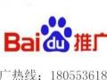 芜湖网站建设,百度推广,400电话,网站SEO优化