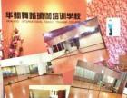 南昌高级瑜伽培训学校