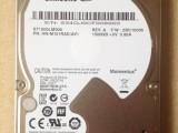 三星硬盤數據恢復 北京三星維修 三星硬盤維修站