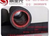无碳胶管厂家直销 耐热管 电炉专用无碳胶管