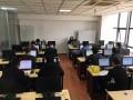 无锡网络营销培训,电子商务,网站优化,包教包会