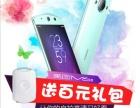 南宁哪里可以分期购买手机,美图m8按揭要什么条件?