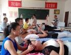 广西中医针灸培训—中医推拿培训