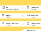低价 专业 企业高档网站建设 免费域名注册 条形码