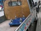 双排货车可入城城区及省内长短途小型搬家货运出租