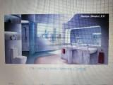 天津美标卫浴维修授权技术中心