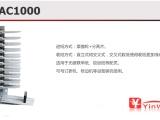 全国批发厂家直销配页机Yinwo AC1000