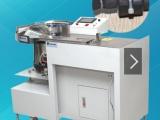 东莞益企热销全自动尼龙扎带机 自动上料扎紧切断 有废料回收