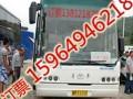 青岛到秦皇岛的汽车查询最新时刻表159 6494 6218